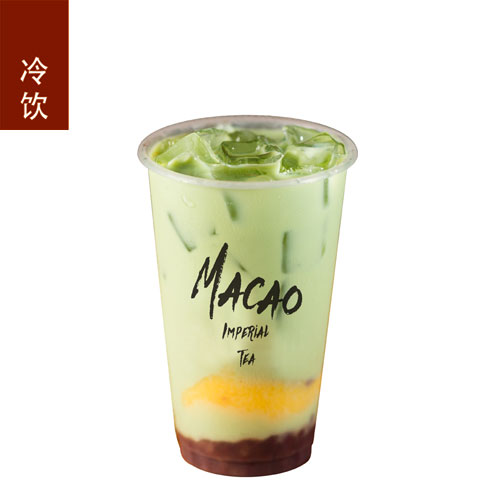 Our Drinks Macao Imperial Tea